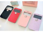 iae創百市集: iPHONE5 /  iPHONE5S 通用型 SANRIO HELLO KITTY閃鑽透視側掀皮套