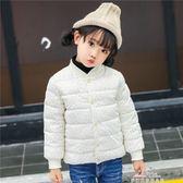 兒童羽絨棉服內膽女童短款棉衣寶寶棉襖男童外套嬰兒加厚冬裝『夢娜麗莎精品館』