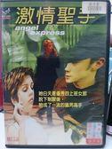 挖寶二手片-C15-022-正版DVD*電影【激情聖手】-克麗絲霍恩史特*歐銳克班西