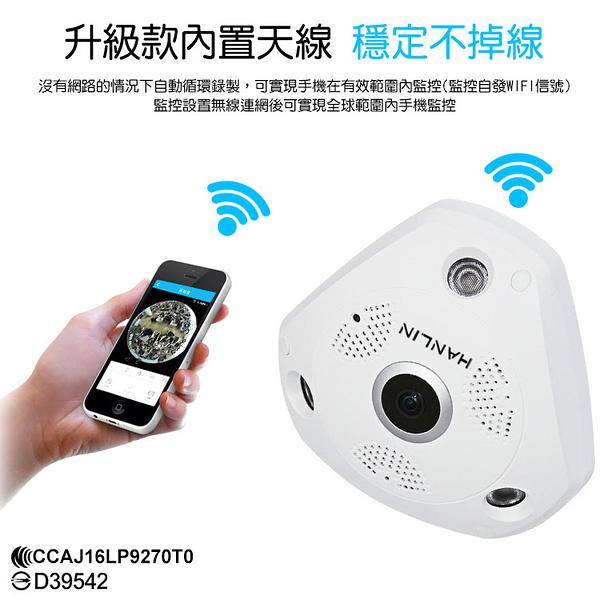 【全館折扣】 手機監控 360度 環景攝影機 環景監視器 夜視攝影機 可錄影 HANLIN34VRCAM HD 無死角