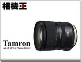 ★相機王★Tamron A032 24-70mm F2.8 Di VC USD G2〔Nikon版〕平行輸入