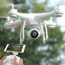 超大遙控飛機 無人機航拍高清專業直升機充電四軸飛行器兒童玩具 一次元