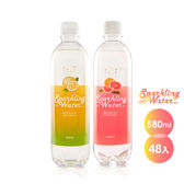 雙組合D618葡萄柚&檸香氣泡水_570ml(兩箱48瓶)