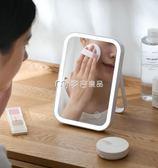 LED化妝鏡懶角落led燈化妝鏡家用桌面充電梳妝鏡臺式折疊化妝鏡帶燈66116麥吉良品
