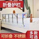 醫院病床護欄不銹鋼可折叠老人防摔護檔兒童防摔擋板嬰兒床防護欄小宅君嚴選