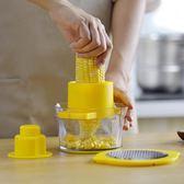 廚房小工具 玉米脫粒器磨姜器多用工具創意家用廚房小工具LJ9728『夢幻家居』