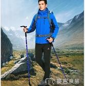 登山杖駱駝戶外登山杖男女爬山裝備超輕伸縮手杖鋁合金T型便攜 麥吉良品YYS