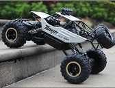 模型車 合金版超大遙控越野車四驅充電高速攀爬大腳賽車兒童玩具【限時八五鉅惠】