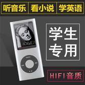 MP3學生版隨身聽便攜式小巧型mp4播放器mp6超薄mp5英語女p3錄音p4 茱莉亞
