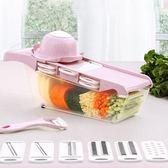廚房用品 北歐風小麥桔梗(十大功能)切菜器套組 刀具【KHS009】收納女王