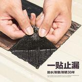 屋頂裂縫防水補漏材料瀝青膠帶彩鋼瓦SBS自黏隔熱捲材涂料「青木鋪子」