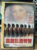 挖寶二手片-0B07-323-正版DVD-電影【獵殺臥底特警】-尼克莫藍勒 史蒂芬進 珍妮佛艾波斯多(直購價)