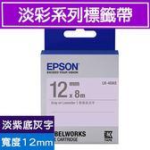 EPSON LK-4UAS S654414標籤帶(淡彩系列)淡紫底灰字12mm