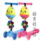 優圣兒童滑板車四輪扭扭搖擺滑閃光小孩玩具車2-3-45歲溜溜車CY 酷男精品館