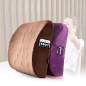 記憶棉腰枕抱枕辦公室腰靠汽車座椅腰墊護腰靠墊孕婦靠枕椅子靠背 安妮塔小舖