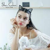 韓國蕾絲貓耳朵發箍可愛超萌兔耳朵頭箍甜美發卡洗臉發窟成人森女     時尚教主