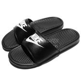 Nike 拖鞋 Benassi JDI GD 著用 黑 白 男女款 基本款 黑白 涼鞋 百搭款 【PUMP306】 343880-090