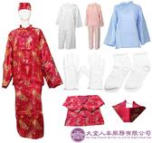 【大堂人本】中式女性壽衣 五件七層 旗袍(人造絲)紅色組合