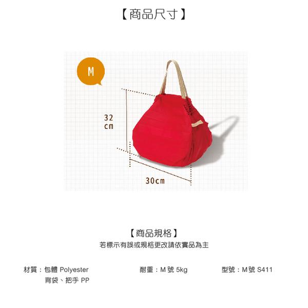 【日本 Marna】Shupatto 折疊手提肩背兩用包 S411 M 肩背包 摺疊包 兩用包 手提包 6色