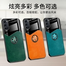 英倫風皮紋OPPO R17時尚手機套 毆珀R17/R15保護套 個性創意R17 Pro保護殼 OPPO R15夢境版簡約手機殼