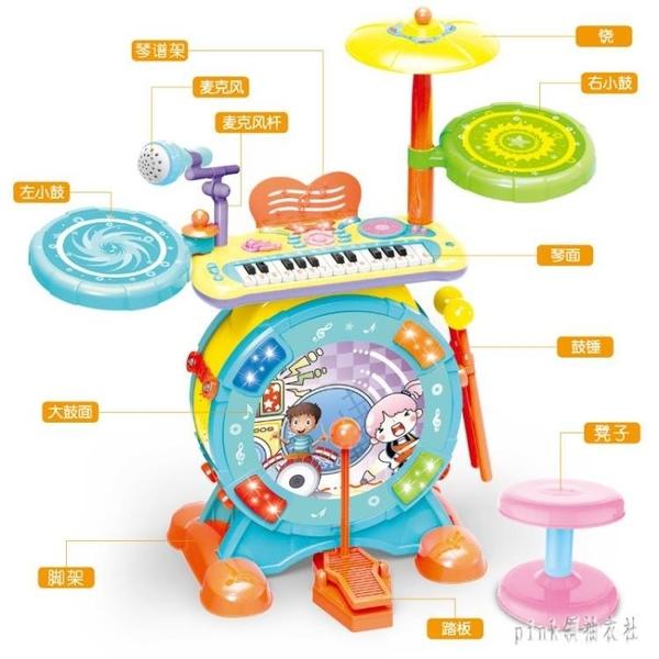 架子鼓玩具兒童樂器敲打鼓男孩女孩初學者3-6歲寶寶1歲大號爵士鼓 js6184『Pink領袖衣社』