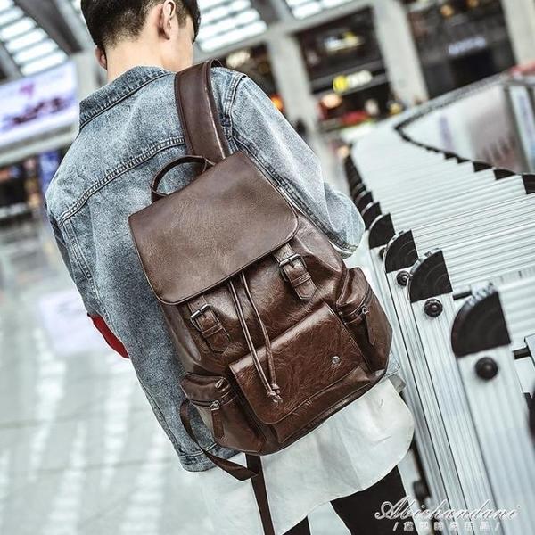 後背包男韓版皮質時尚個性休閒潮流背包學生大書包男士旅行英倫包 黛尼時尚精品