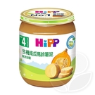 HiPP 喜寶 生機南瓜馬鈴薯泥125g【佳兒園婦幼館】