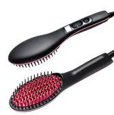 捲髮棒 直髮梳神器陶瓷棒不傷髮電梳子內扣捲髮電夾板負離子迷你