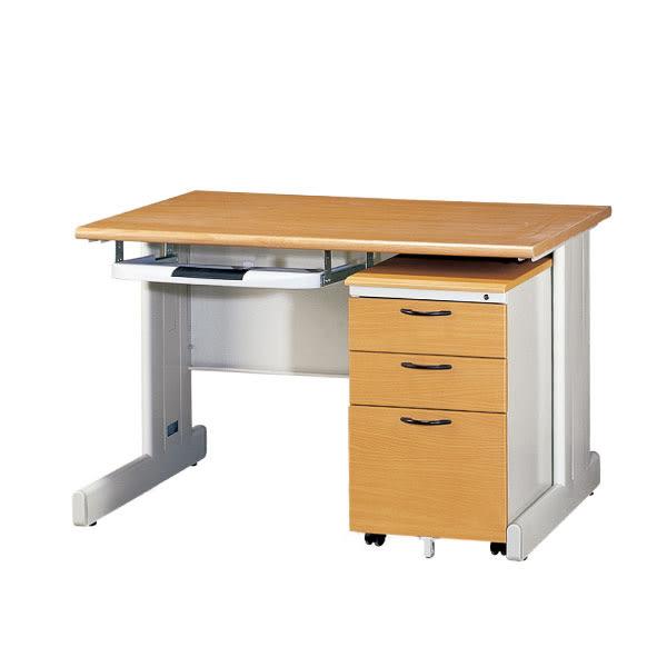【YUDA】冷匣鋼板 全隧道式烤漆 HU120 木紋 活動櫃 桌整組 3件組/辦公桌/寫字桌