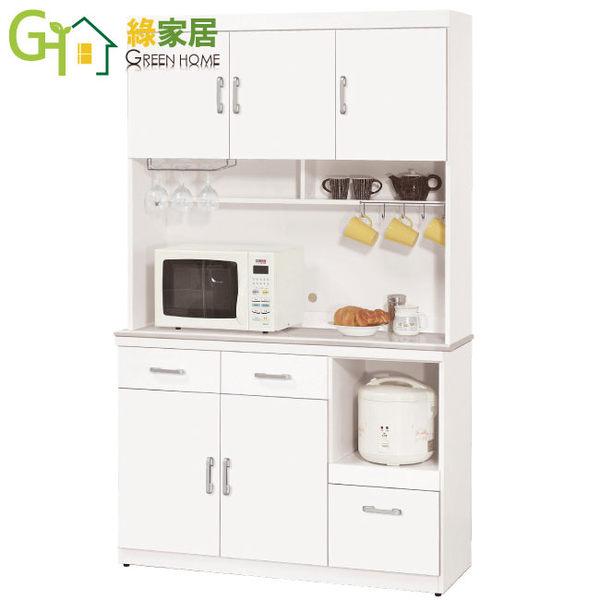 【綠家居】艾登思 白色4尺白雲石面收納餐櫃組合(上+下座)