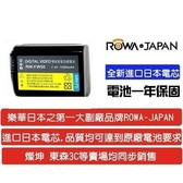 SONY 鋰電池 【A35】 NP-FW50 FW-50 NEX6 7 5N 5R F3 A33 A55 新風尚潮流