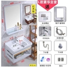 (L款全套含鏡) 洗手盆衛生間三角陽臺洗臉盆櫃組合陶瓷簡易面池掛牆式