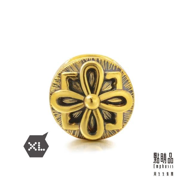 點睛品 Charme系列Tattoo團結 黃金串飾