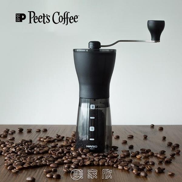 PEETS COFFEE皮爺手搖磨豆機HARIO咖啡磨豆機手動粉碎磨粉機 現貨快出