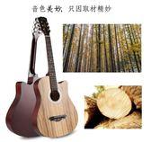 吉他38寸民謠木吉他初學者吉他學生新手練習青少年入門男女通用QM『美優小屋』