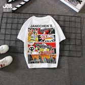 2019新款嘻哈白色大男童短袖t恤潮中大童兒童半袖夏韓版洋氣街舞5