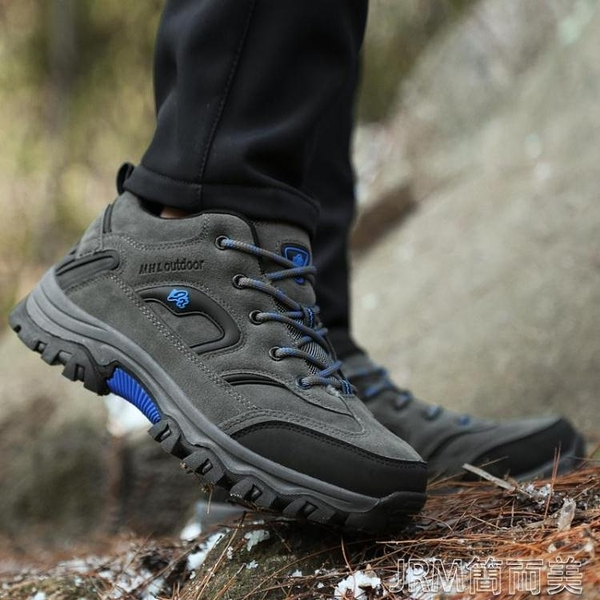 特大碼男鞋45春季防滑運動46戶外徒步登山鞋47加大號中老年爸爸鞋 簡而美