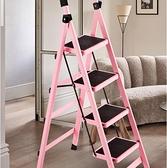 梯子 折疊梯子家用多功能室內人字爬梯加厚三四步伸縮輕便鋁合金樓梯凳TW【快速出貨八折搶購】