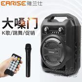 老年人便攜式廣場舞音響充電手提藍芽音箱行動插卡遙控戶外播放器igo 衣櫥の秘密