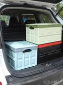 寶寶收納箱衣物書箱折疊式整理箱多功能加厚特大號車載後備儲物箱 【全館免運】