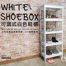 簡約 五層鞋櫃架 白色【空間特工】2x1x5尺 拖鞋架 靴架 高跟鞋架 雜誌架 角鋼層架 波浪架 SBW25