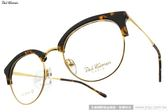 PAUL HUEMAN 光學眼鏡 PHF5080A 04 (琥珀棕-金) 文青學院貓眼款 # 金橘眼鏡