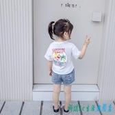 女童裝短袖t恤2020新款兒童打底衫中小童韓版5女寶寶可愛時髦上衣 OO9691『科炫3C』