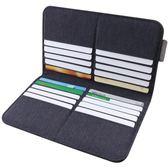 卡包男 多卡位卡包大容量簡約卡片包超薄商務時尚男女式銀行卡夾   芊惠衣屋
