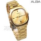 ALBA雅柏錶 科技新貴 方型錶 日期顯示窗 金色電鍍 男錶 AS9L72X1 VJ42-X308Y