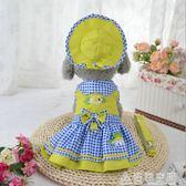 泰迪狗狗衣服套裝春秋夏中小型寵物裙子牽引繩帽子內褲田園多件套 造物空間