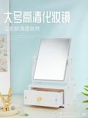 吉貴化妝鏡台式簡約大號卡通公主鏡放大美容鏡書桌學生宿舍梳妝鏡    《圖拉斯》