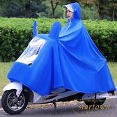 電動車雨衣成人騎行電瓶車單人長款雨披全身款【繁星小鎮】