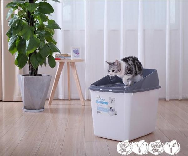 貓砂盆 頂入式貓砂盆afp特大號除臭貓沙盆貓盆拉屎貓廁所全封閉式防外濺 新品LX新品