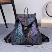 雙肩包女菱格2019新款明星同款日本韓版旅行電腦書包炫彩幾何變色「時尚彩虹屋」